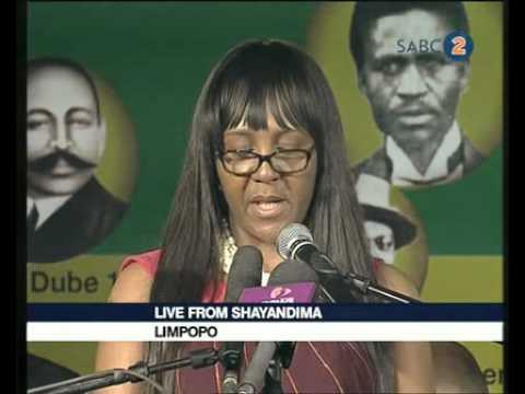 President Jacob Zuma deliver the ANC's commemorative lecture