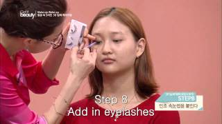 [Eng Sub]Get it Beauy Ep 28 Part 1 Makeup Wake Up 3D Volume Makeup Tutorial Thumbnail