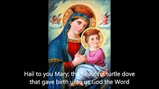 Shere ne Maria- Hail to you O Mary- السلام لك يا مريم