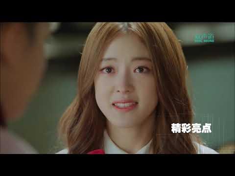 U频道:《花游记》【第16-20集】(10月14日-18日)预告