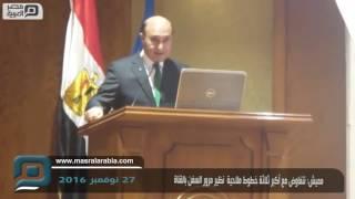 مصر العربية |  مميش: نتفاوض مع أكبر ثلاثة خطوط ملاحية  نظير مرور السفن بالقناة