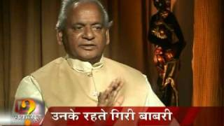 Babri demolition: Is Kalyan Singh guilty?