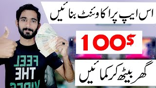 Earn 100$ A-Day Without PC And More Effeort Easy Work No Investment Urdu\Hindi | Technical Fauji