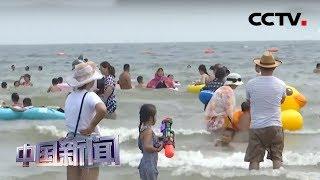 [中国新闻] 中国西部正成热门旅游目的地 广西防城港开海第二个周 旅游持续火爆 | CCTV中文国际