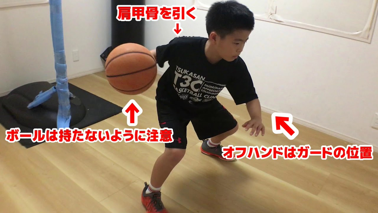 バスケ ハンドリング 練習