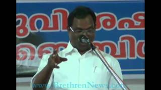 Bro. Chandapilla Philip- Adoor Convention 2012 - The divinity and humanity of Jesus Christ.mp4