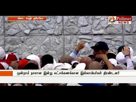 Muslim pilgrims mark final Hajj rite with 'Stoning of Devil'