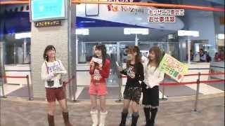 061119 高橋愛 新垣里沙 亀井絵里 道重さゆみ.