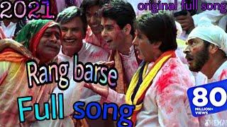 Rang Barse Bheege Chunarwali||Holi Song||New 2021 song Holi ||Amitabh Bachchan Song #Holi2021