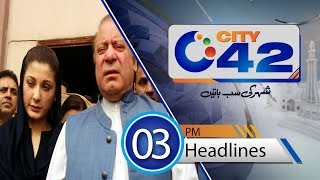 News Headlines   3:00 PM   11 July 2018   City42