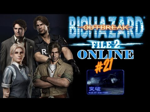 "Resident Evil Outbreak File#2: (HD) ""End Of The Road"" Scenario Online!"