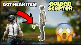 how to get rear items in  pubg mobile season 4