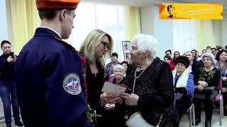 Ветеранам Великой Отечественной войны в Рязани вручили юбилейные медали