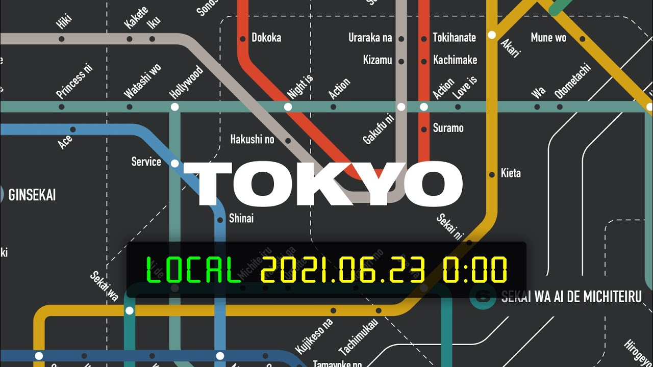 BURNOUT SYNDROMES 4th ALBUM 『TOKYO』 Trailer Movie