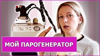 видео Ремонт парогенераторов Lelit