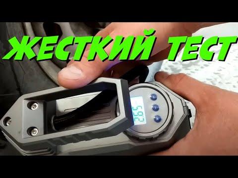 Обзор и Жесткий Тест автомобильного компрессора с Алиэкспресс.