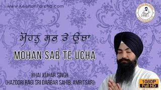 Video Mohan Sab Te Ucha   Bhai Jujhar Singh   Darbar Sahib Wale   Gurbani Kirtan   HD Video download MP3, 3GP, MP4, WEBM, AVI, FLV September 2018