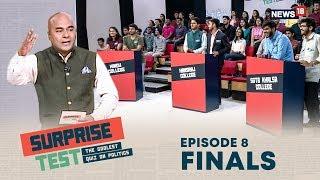 Surprise Test – The Coolest Quiz on Politics | Ep 08 | The Final Showdown