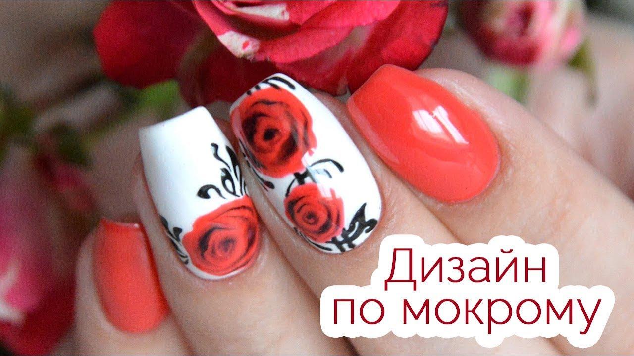 дизайн ногтей по мокрому 7