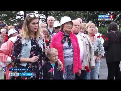 В Северодвинске вспоминали моряков, погибших на атомном подводном крейсере «Курск»