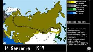 История Гражданской Войны в России (1917-1922) .