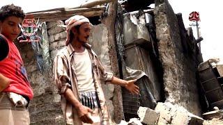 استشهاد سبعة مدنيين بينهم نساء وأطفال في قصف حوثي على حيس