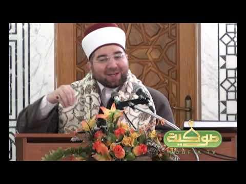 منهاج القاصدين   الشيخ أحمد الخجا ح 1