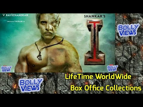 I (2015) South Indian Movie LifeTime WorldWide Box Office Collections | Verdict Hit Or Flop