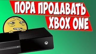 Вся правда про PS4 и Xbox One