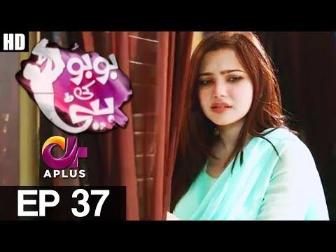 Bubu Ki Beti - Episode 37 - A Plus ᴴᴰ Drama