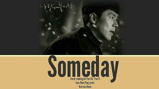 Gambar cover Kim Jae Hwan - Someday (Han/Rom/Eng) Lyrics | Crash Landing On You OST. Part 5