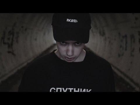 LGoony - Heilig (Offizielles Musikvideo) prod. Karol Tip & Nikki 3k