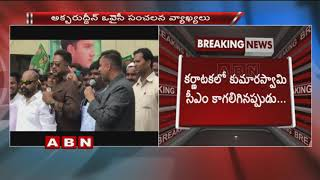 MIM Chief Akbaruddin owaisi Sensational Comments | Election Campaign in Telangana