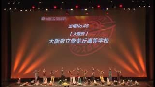【TDC】2016年 ダンススタジアム全国大会 おばちゃん thumbnail