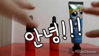1+1페리페라 잉크 더 벨벳 틴트&무료 핸드크림…