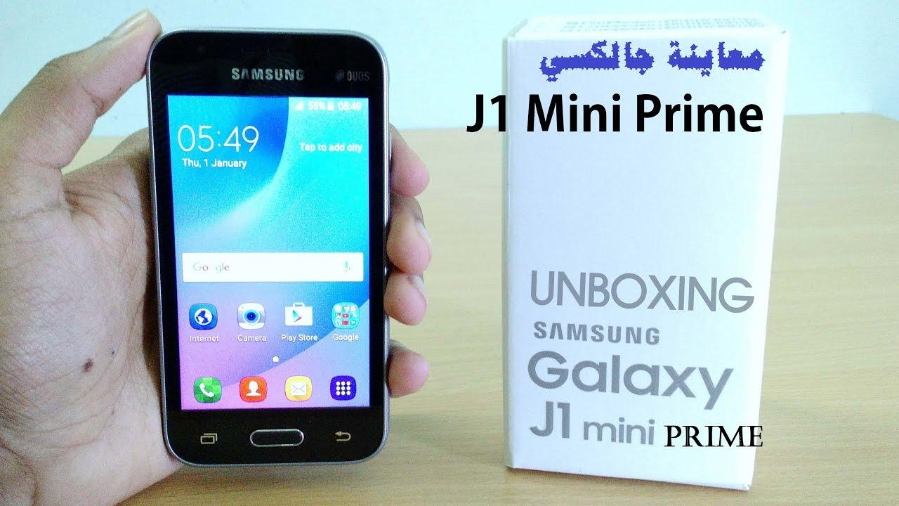 Samsung Galaxy J1 Mini Prime Unboxing