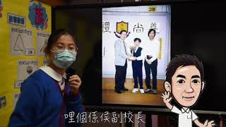 Publication Date: 2021-06-30   Video Title: 20 21 吳氏宗親總會泰伯紀念學校 三十周年校慶系列 泰伯
