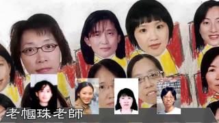 Publication Date: 2017-02-02 | Video Title: 東華三院冼次雲小學二十五週年銀禧校慶