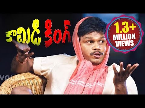 2016 Comedy Kings Vol 3 - Back 2 Back Telugu Comedy Scenes - Volga Video