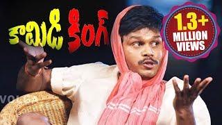 Comedy Kings Vol 3 - Back 2 Back Telugu Comedy Scenes - Volga Video