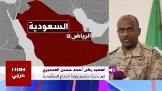 السعودية تعلن استعدادها للمشاركة بقوات برية في اي عملية ينفذها التحالف في سوريا