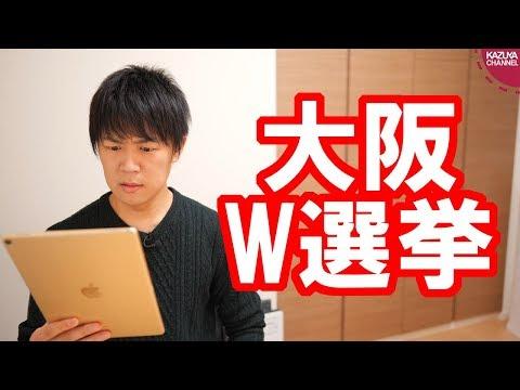 2019/04/08 サンデイブレイク101