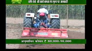Tips for farmers on machines useful for cultivating kharif crops
