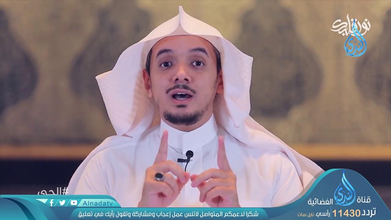 الندى:الحي   ح14  نور قلبك   عادل بن عيد الخديدي