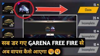 Free Fire Claim 3 Diamond Event Back - Consume 1 Diamond & Claim 3 Diamond Back - CG New FF Details