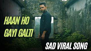 Ek galti - Shivai (audio)