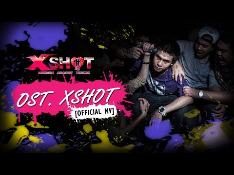 XSHOT : มิวสิควีดีโอประกอบเกม XSHOT : แค่หญิงทิ้งอย่ามาเวิ่น