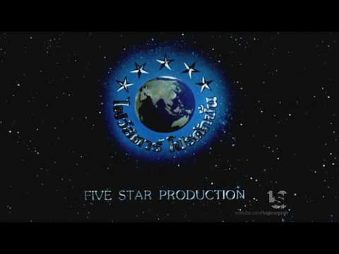 Five Star Production (2003)