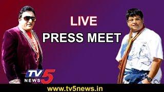 LIVE: Actors Prudhvi Raj & Krishnudu Controversy Press Meet at Somajiguda Press Club | TV5