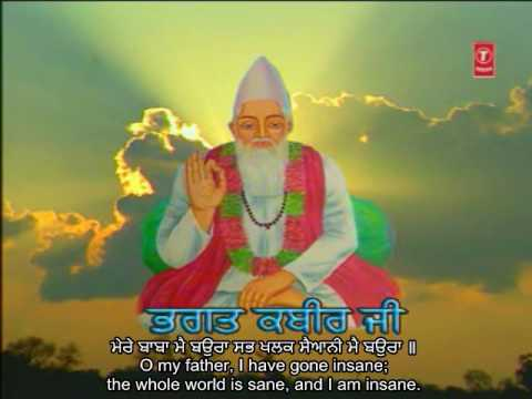 Mere Baba Main Baura (Live Program) Part 1